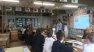 Science and Technology Workshop Year 7